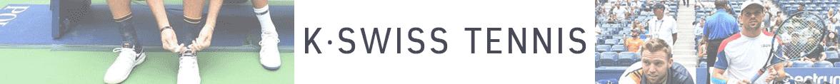 KSwiss Tennis Banner