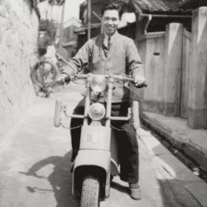 Kihachiro Onitsuka